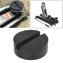 Floor Slotted Car Rubber Jack Pad Frame Protector Guard Adapter Jacking Disk Pad Tool for Pinch Weld Side Lifting Disk car rubber disc pad car vehicle jacks jack pad frame protector rail floor jack guard adapter tool jacking lifting disk