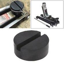 Plancher fendu voiture caoutchouc Jack Pad cadre protecteur garde adaptateur Jacking disque tampon outil pour pincement soudure côté levage disque