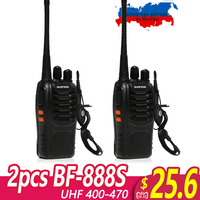 2pcs Baofeng BF 888S UHF 400 470 MHz 5W CTCSS Two way Ham Radio 16CH Walkie Talkie bf 888s Portable Handheld CB Station Intercom