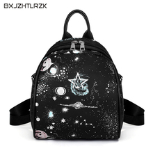 hot deal buy bxjzhtlrzk star space backpack star women girls shoulder bags 2018 brand design fashion backpacks girls casual travel rucksacks