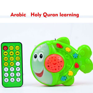 Image 5 - Russian Stories Teller,Arabic Muslim Holy AL Quran Learning Toys,Islamic and Russian Toy with Light Projective,3 Cartoon Styles