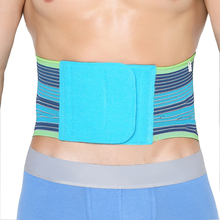 Sky blue sports back support four support bars high quality silica gel pad lumber waist protect belt