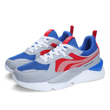 2019 New Summer Breathable Casual Shoes Korean Version of Trend Small White Tide Color Sports Sneakers