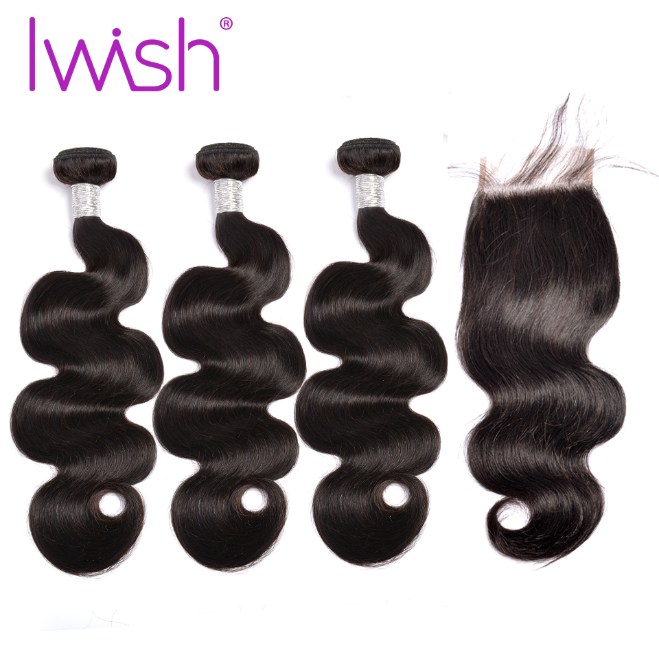 Iwish Hair Brazilian Body Wave 2 3 4 Bundles With Closure Free/Middle/Three Part 4Pcs Remy Human Hair Bundles With Lace Closure