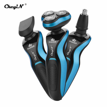 3 in 1 Set Electric Hair Clipper Rechargeable Hair Trimmer Precision Body Shaver Trimer Beard Mustache Facial Hair Cutting Tool