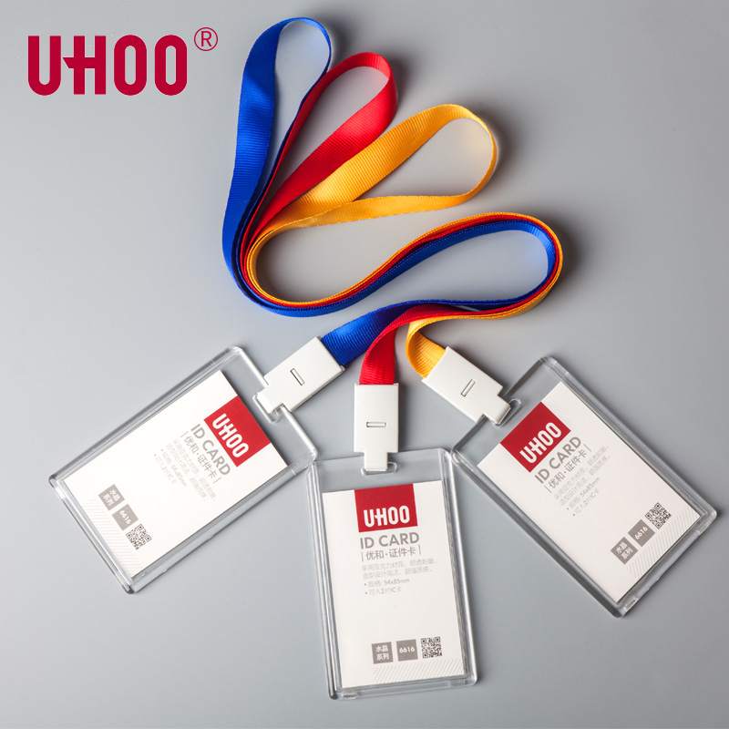 UHOO 6616 Acrylic Vertical Card Holder With Lanyard Business ID Card Holders Work ID Name Badge Holder Office Stationery