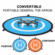 75*75cm Portable Universal Practical Parking Apron RC Drone Quadcopter Fast-fold Landing Pad Parking Apron for DJI