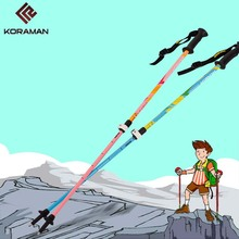 NEW Lightweight carbon sticks children walking stick Child safety cane outdoor Camping Hiking climbing auxiliary staff fiery deer generation3 trigger twopod camera scopes binoculars hunting stick shooting sticks climbing sticks gun rest