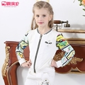 Girls Baseball Jacket Coat in spring autumn 2016 new children baseball uniform cardigan girls big wear coat