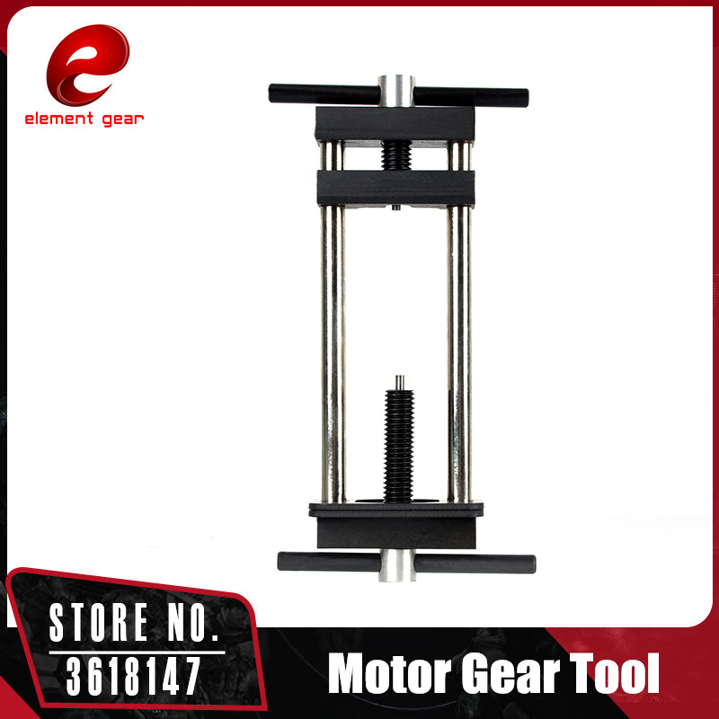 Element Steel Motor Gear Tool For AEG Motors (Install & Remove) Tactical Hunting Accessory EX121