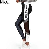 Kliou 2017 High Waist Slim Fitness Leggings Women Black Letter Print Workout Legging Sporting Adventure Time