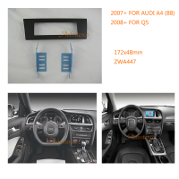 Single Din Car Radio Fascia Trim Bezel Frame Panel Install Refit for AUDI A4 (B8) 2007+, Q5 2008+