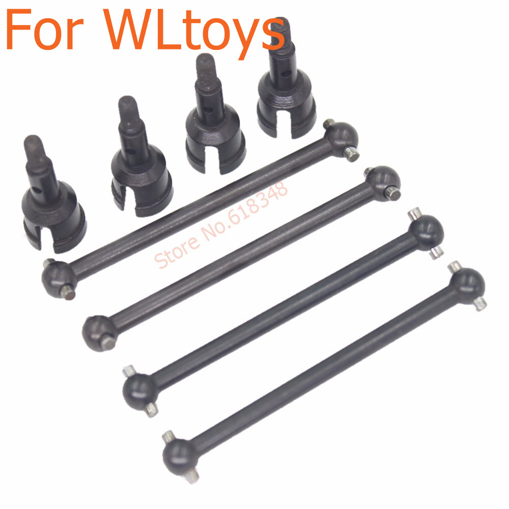 Rc Car Replacement Parts : Wheel axle dogbone drive shaft metal for wltoys a