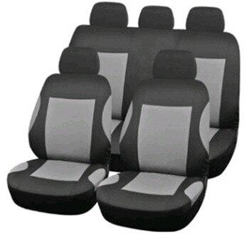 Fundas Para Sillas Ajustadas | Accesorios Universales Funda De Asiento De Coche Para Toyota Lavida Focus Benz ETC Hyundai Mazada Nissan Asiento Protector Silla