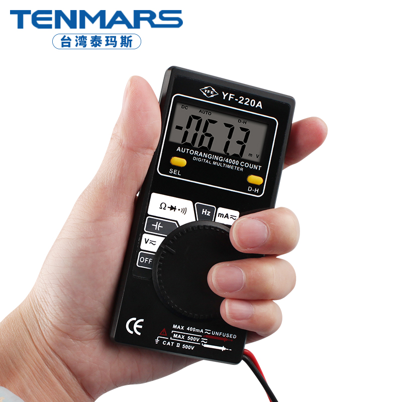 Taiwan Tai Masi card multimeter digital high-precision automatic ultra-thin pocket portable small universal table wei masi 58 5 27