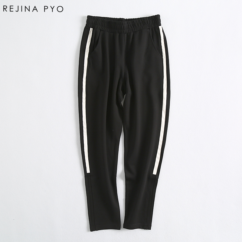 Rejina Pyo Women White Side Striped Pencil Pant Female Casual Slim Ankle-Length Trousers ...
