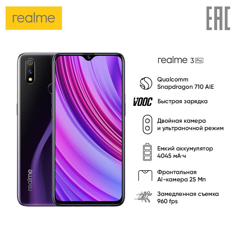 Smartphone Realme 3 Pro 6 + 128 GB Snapdragon 710 AIE, Fast Charging, Dual Camera 16 + 5MP