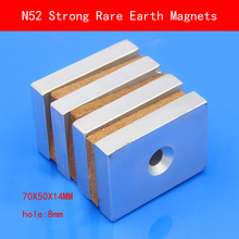 1PCS 70X50X14mm hole 8mm N52 Super Powerful Strong Rare Earth Magnet permanent plating Nickel Magnets 70mm*50mm*14mm
