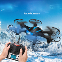 JJRC H21 RC Drones 6 Axis Gyro RC Hexacopter Headless Mode One Key to Return Whole Set 3D rollover Sideward flight Hover