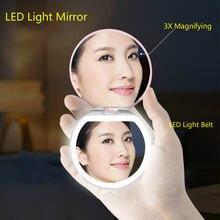 Косметическое компактное портативное карманное зеркало для макияжа