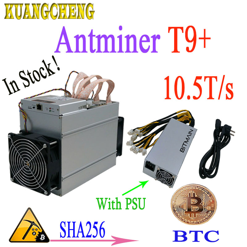 All kinds of cheap motor antminer t9 10 5t in All B