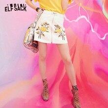 花刺繍白綿女性スカートファッションミッドウエスト A ラインファムデニムスカートエレガントなオフィスレディカウボーイスカート ELFSACK