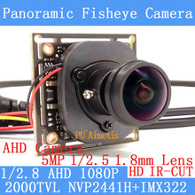 2MP SONY IMX322 1080P AHD Coaxial 360Degree Fisheye Panoramic CCTV Surveillance Camera Module 2000TVL 1.8mm Lens ODS/BNC Cable