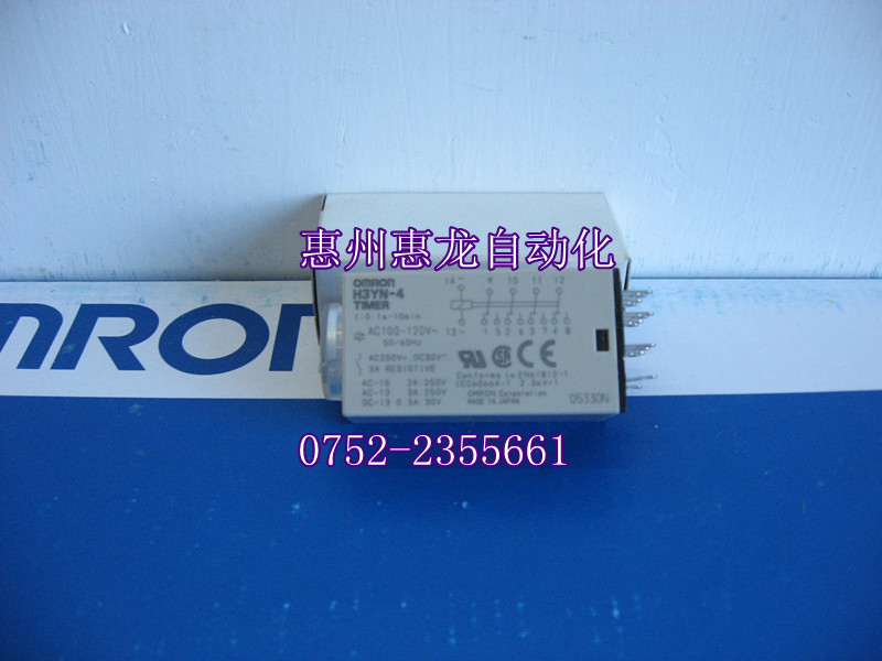 [ZOB] New original OMRON Omron relay H3YN-4 DC24V [zob] new original omron omron beam photoelectric switch e3jk tr12 c 2m 2pcs lot