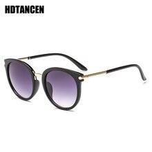 HDTANCEN New Sunglasses Women Driving Mirrors vintage For Reflective flat lens Sun Glasses Female oculos UV400