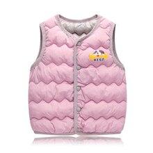 Теплый жилет для маленьких мальчиков и девочек; хлопковое пальто для новорожденных; одежда для малышей без рукавов; зимняя плотная одежда