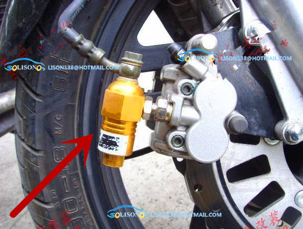 For Free Shipping Motorcycle Modification Accessories Electric Car Brake Pump Hydraulic Disc Anti