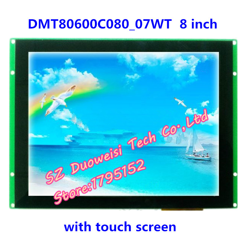 DMT80600C080_07WT 8 screen capacitive touch screen DGUS serial LCD module configuration screen DMT80600C080