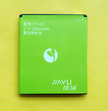 Высокие Qaulity Новый Оригинальный Аккумулятор Для JIAYU G3 JY-G3 JY Мобильный Телефон Аккумулятор Емкостью 3000 мАч Литий-Полимерный 3.7 В Аккумулятор