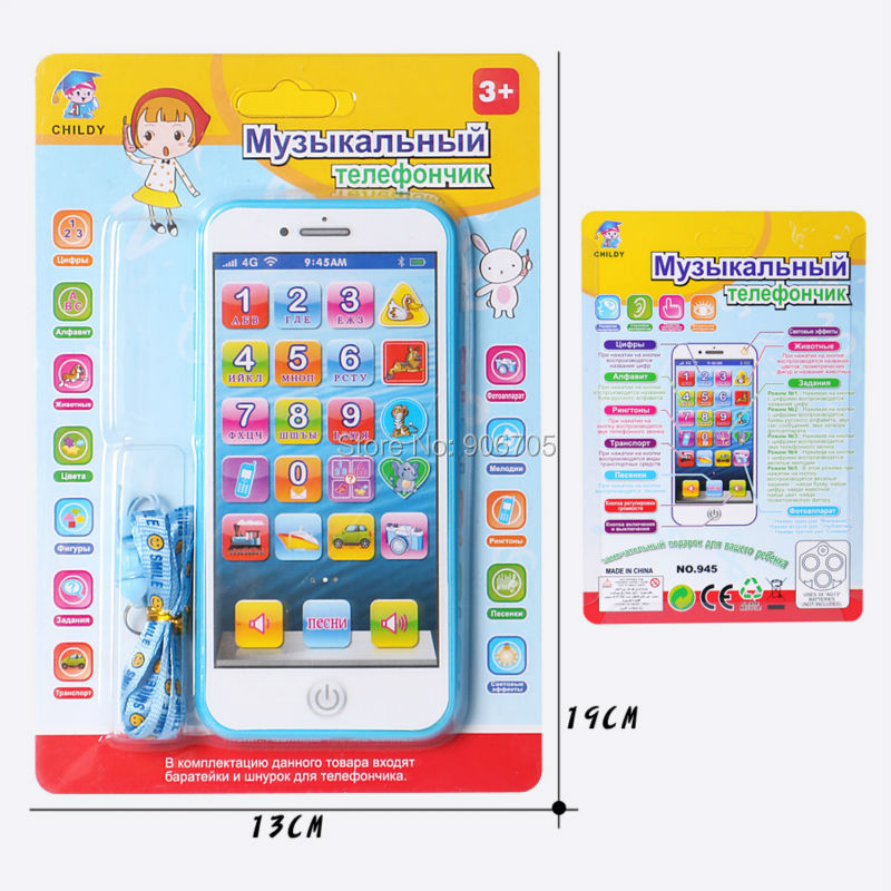 НОВО руски език бебе телефон Учебни машини играчка телефон животни звуци деца телефон образователни музикални Телефон за деца