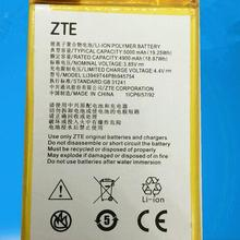 Для лезвия A2 плюс A2plus BV0730 945754 аккумулятор Перезаряжаемые литий-ионный встроенный мобильного телефона литий-полимерная батарея