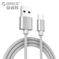 ORICO Nylon USB-A to Micro USB Cable for Xiaomi Huawei SamSung Meizu Letv USB Date Sync Charging Cable 1 Meter