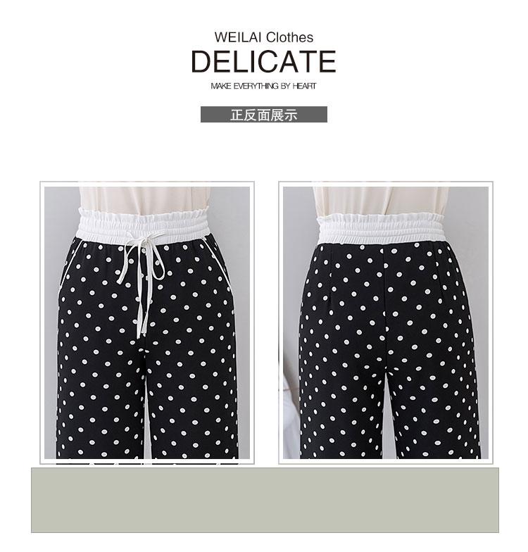 Pulau szerokie Streetwear kobiet 4
