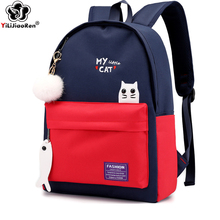 Cute Backpack Women Large Capacity School Bag Student Bookbag Lovely Nylon for Children Kawaii Backpacks Girls