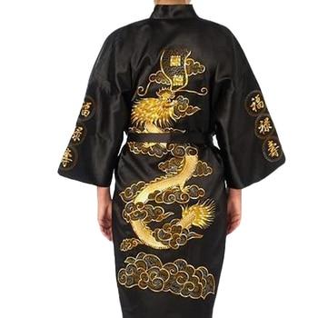 Black Chinese Men Embroidery Dragon Robes Traditional Male Sleepwear Nightwear Kimono Bath Gown Casual Loose Home Wear Nightgown