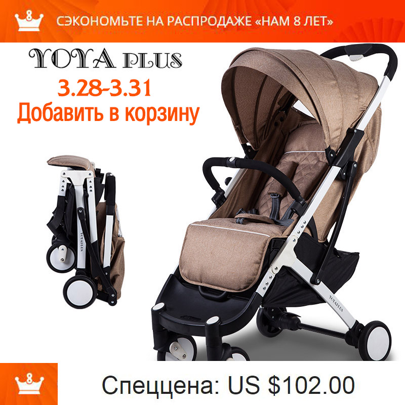 YOYAPLUS baby stroller light folding umbrella car can sit can lie ultra-light portable on the airplane light foldable baby stroller 3 in 1 cozy can sit and lie lathe umbrella car stroller carry bag 4 colour three wheels single seat