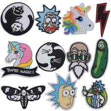 New Yin Yang Cats Horse Rick Morty Rainbow Dragon Ball Goku Patch Iron On Embroidered Clothes Patches For Clothing Stickers(China)
