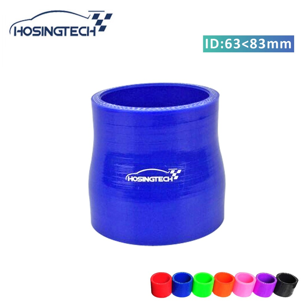 HOSINGTECH-high quality factory price 3.25 to 2.5 83mm to 63mm silicone straight reducer turbo hose