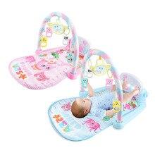 Детская мультяшная Колыбель, Игрушки для маленьких девочек и мальчиков, многофункциональная рамка для фитнеса, для ног, пианино, музыкальная игра, одеяло, детский коврик для ползания
