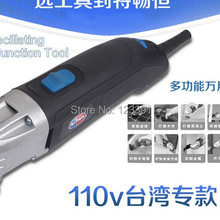 Promotion sale of 1 set 110V 300w power with 7 pcs blades Mu