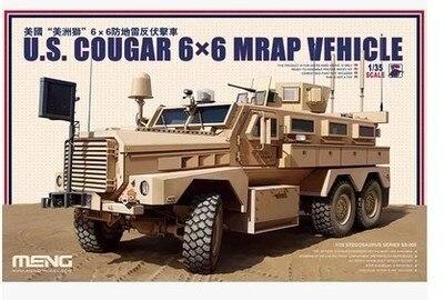 Мэн модель 1/35 MG-SS-005 сша пума 6 x 6 MRAP пластик модель для сборки