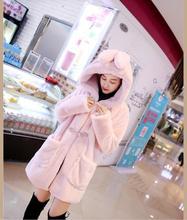 2017 autumn and winter new female Korean font b jacket b font plush imitation rabbit fur