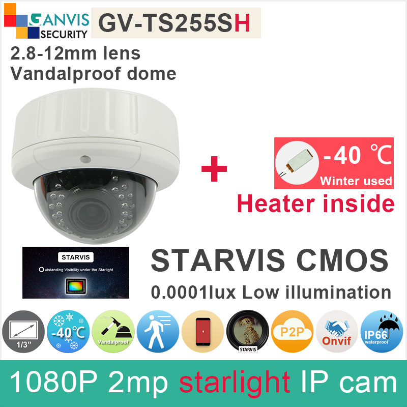 Built in heater 0.0001lux SONY IMX291 cmos FHD 1080P IP camera outdoor dome 2mp cctv camera waterproof onvif GANVIS GV-TS255SH cctv camera housing aluminum alloy for bullet box camera with bracket for extreme cold or warm outdoor built in heater and fan