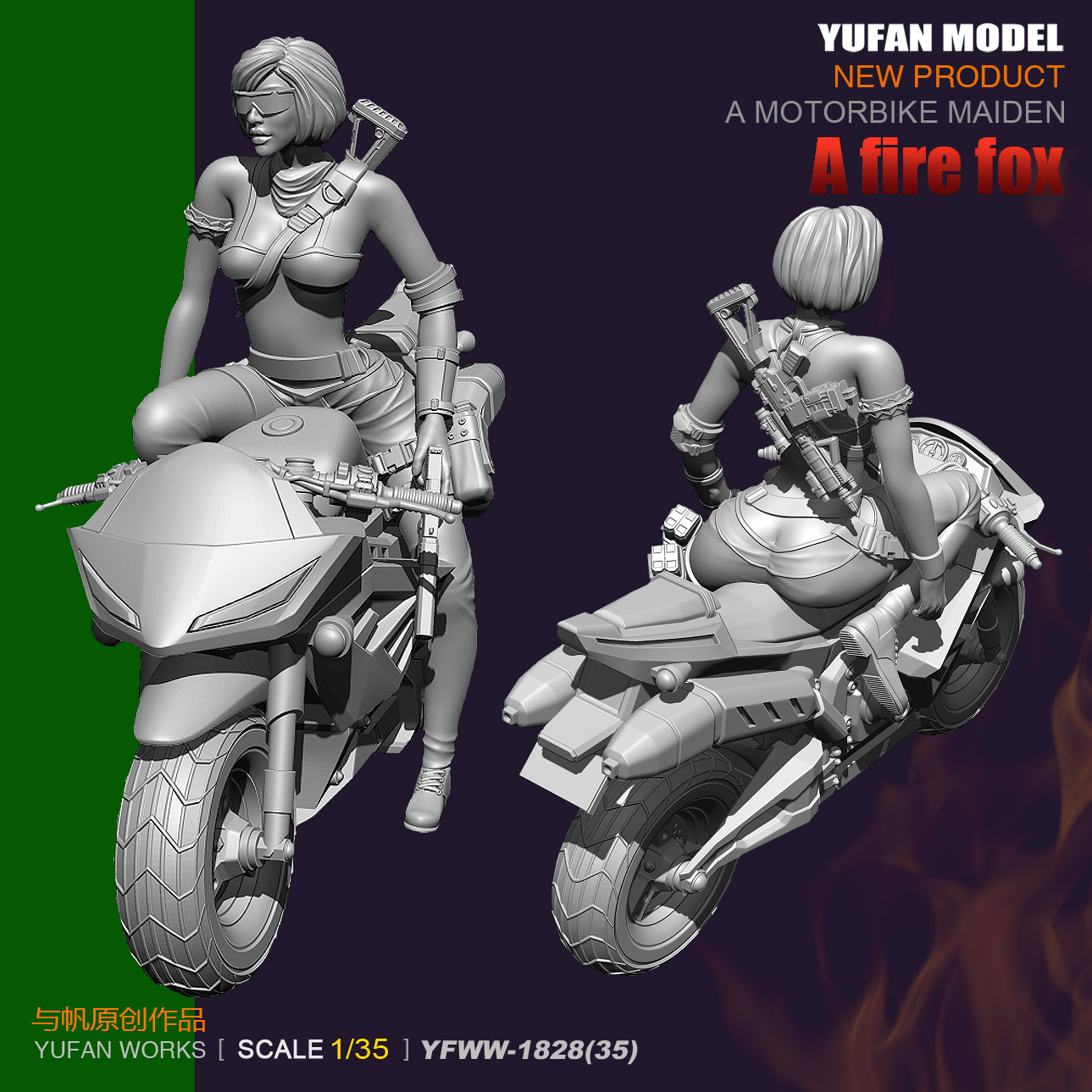 YuFan Model And Sail Original 1 / 35 Electric Bicycle Female Shooter Resin Soldiers YFWW35-1828 KNL Hobby