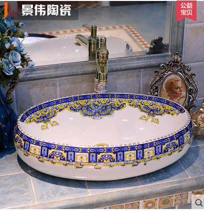 Jingdezhen ceramics on the stage of the basin that wash a face basin art basin sink basin Royal blues