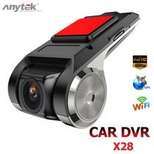 Anytek X28 جهاز تسجيل فيديو رقمي للسيارات كاميرا كاملة HD 1080P السيارات الرقمية مسجل فيديو DVRs ADAS كاميرا G الاستشعار داش كام واي فاي لتحديد المواقع داشكام